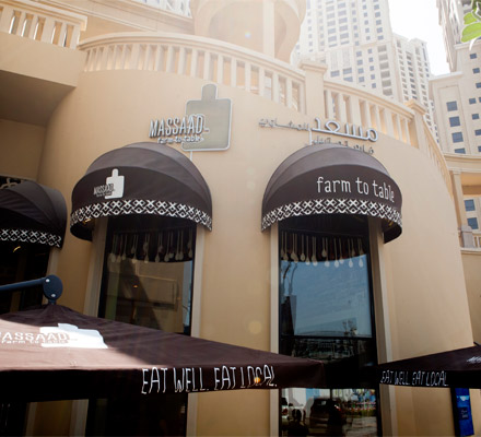 Massaad Farm-to-Table, The Walk at Jumeirah Beach Residence