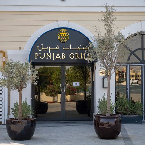 WIN! DINING VOUCHER AT PUNJAB GRILL, ABU DHABI, WORTH AED1,000